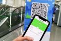 6月17日起,地铁郑州东站和郑州火车站执行实名登记乘车