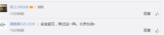 部分快递暂停发往北京丰台 北京二级防控至少要持续2至4周