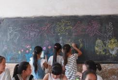 防溺亡!潢川县多举措做好农村留守儿童关爱保护工作