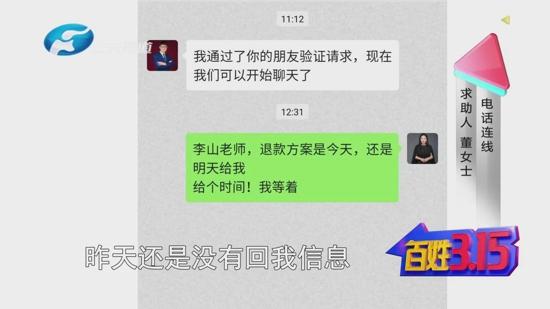 7连败!郑州聚能公司被起诉,年年败诉!拉人头拜师坑你没商量!