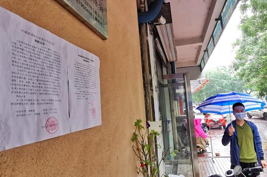 洛阳老城区道南路阳光花园:全款买房出租10年今遭法院查封,开发商跑路,业主很受伤