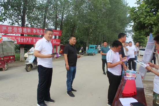 """汝南县常兴镇开展""""安全生产月""""宣教活动"""