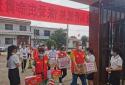 """漯河志愿者与""""中国好人""""300余名孩子共渡端午节 接力演绎只为留守娃的幸福"""