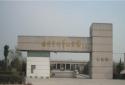 """""""杨靖宇将军纪念馆改扩建工程""""主体结构顺利完成"""