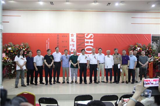 首夏清和 —— 中国画名家邀请展在郑州金秋美术馆举行