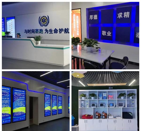 邓州市人民医院120急救站新风貌新启航