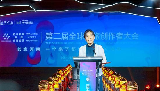 饕餮盛会!第二届全球文旅创作者大会在云台山盛大开幕!