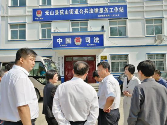 河南省司法厅厅长申黎明到光山县调研司法行政工作