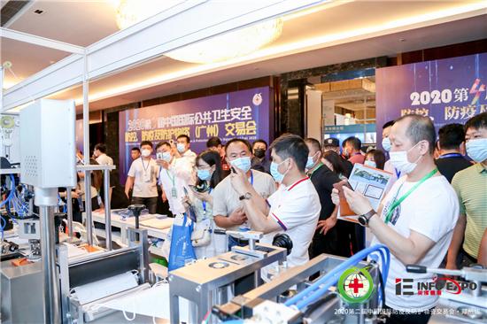 2020第二届中国国际公共卫生安全防控、防疫及防疫物资交易会郑州站盛大开幕