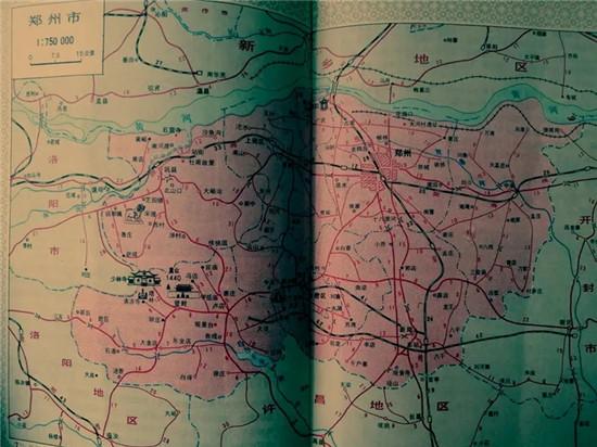 洛阳是西郊,郑州是东郊,这个地方是哪儿?