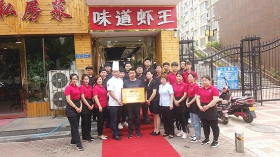 """""""食在郑州""""—藏在闹市区的味道虾王"""