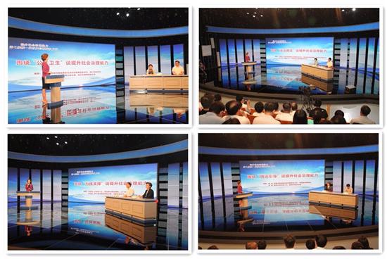 第七期统一战线建言献策双月谈在郑州举行