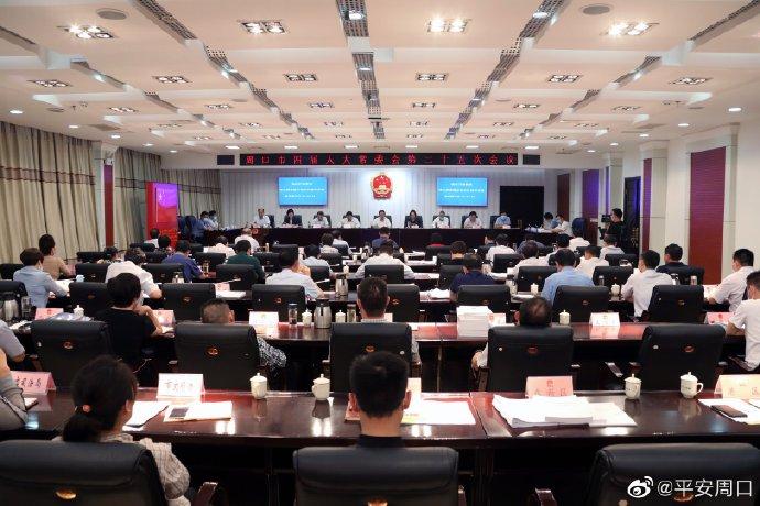 张元明任周口市人民政府副市长、市公安局局长
