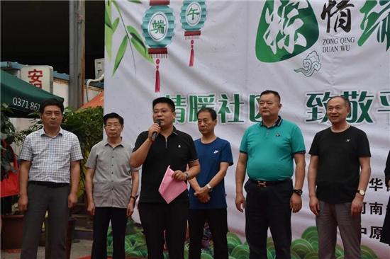 河南省江苏商会端午佳节致敬平凡英雄,关爱环卫工人