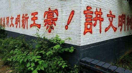 """陈店镇:悄然变成了新蔡县城的""""后花园"""""""