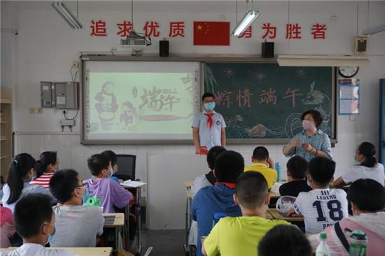 """""""粽情端午 糯米飘香""""传统文化主题队会"""