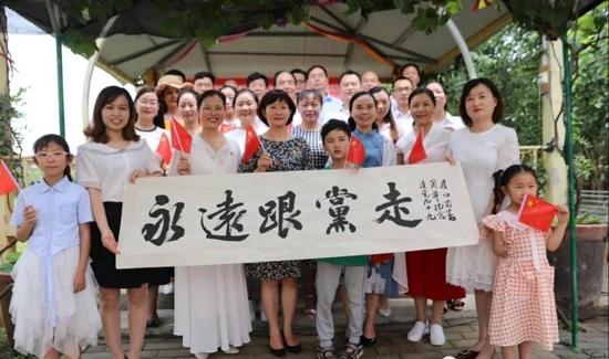 庆祝建党99周年诗颂会在荥阳惠翔世纪庄园成功举办