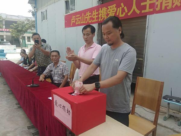 邓州市夏集镇乡贤卢云山携爱心人士捐资助教