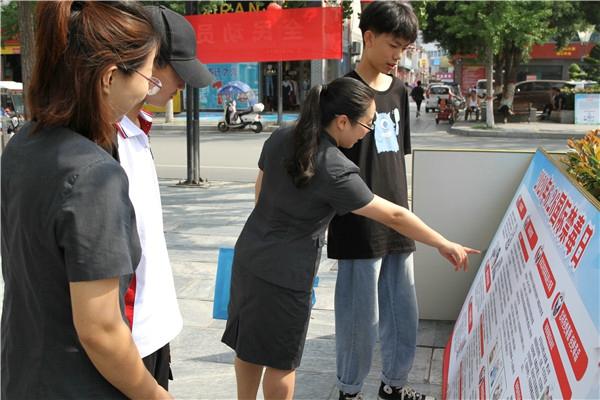 """社旗法院开展""""6.26国际禁毒日""""宣传活动"""