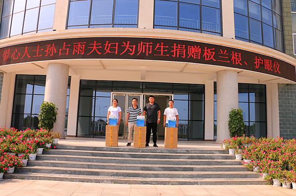 邓州:孙占雨夫妇向北京路学校师生献爱心