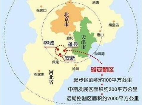 严控疫情新动态!雄安新区安新县6月27日起实施全封闭管理