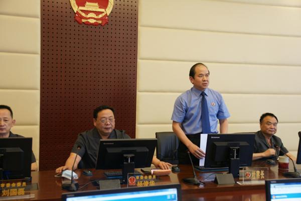 邓州市法院主动接受法律监督邀请检察长列席审判委员会