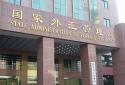 国家外汇管理局:我国外债结构持续优化
