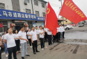 """凝心聚力,携手共进——义马市交通运输局举行""""庆七一""""徒步活动"""