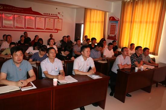 义马市投资集团召开以案促改集中行动 警示教育大会