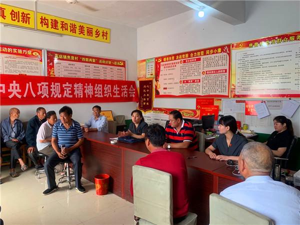 """宛城区法院开展""""庆七一""""送法进乡村活动"""