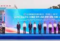 邓州市穰东镇两家企业应邀参加2020中国服装品牌直播大会