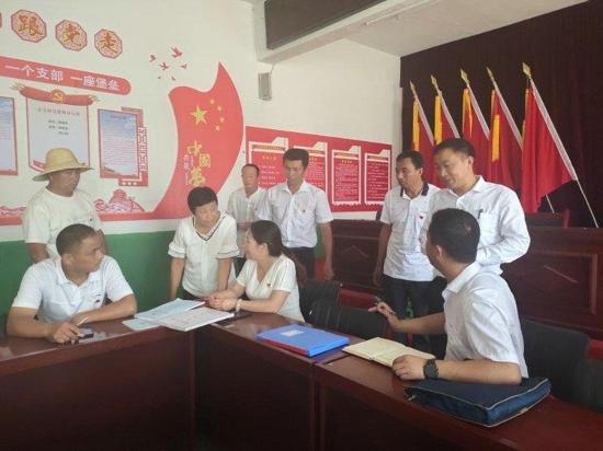 汝南县东官庄镇:基层党建检阅 逐村观摩评比