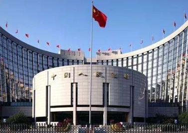 央行下调再贷款利率 专家:精准投放