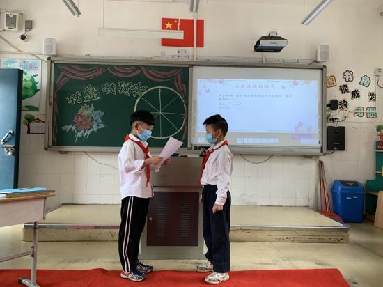 游戏童年,幸福成长——郑州市管城回族区南关小学举行二年级语文形成性评价