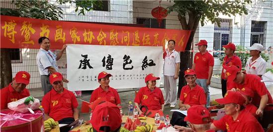 """""""传承国学 服务人民"""" 童式书法学术汇报会在郑州举行"""
