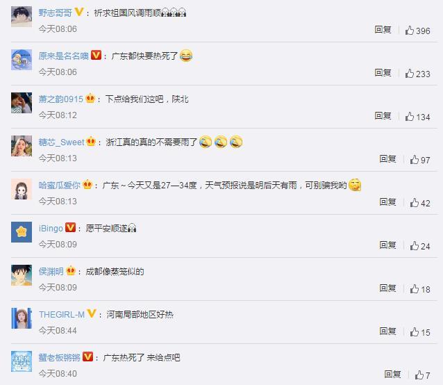 中央气象台连发30天暴雨预警 网友:广东快要烤熟了 就差孜然了