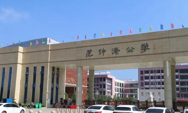 河南邓州范仲淹公学首开游泳课
