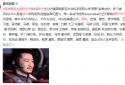 吴京等成为奥斯卡评委 网友:厉害,这就是实力了吧