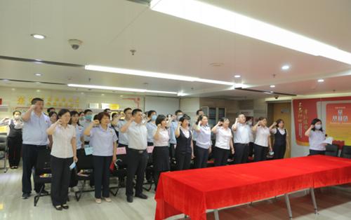 郑州银行与郑州市郑东新区税务局开展党建联谊活动