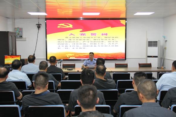 南阳市卧龙区法院执行局党支部组织开展主题党日活动