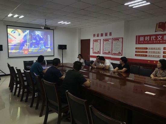 义马市交通运输局组织收看《党课开讲啦》
