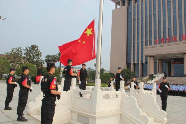"""新野县公安局举行""""庆七一、升国旗""""仪式"""