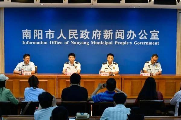南阳消防救援支队召开夏季火灾防范工作新闻发布会