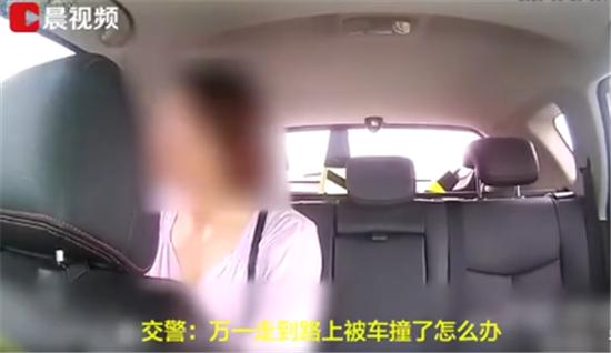 女子与丈夫发生争执被丢高速 交警提醒:不要用生命怄气