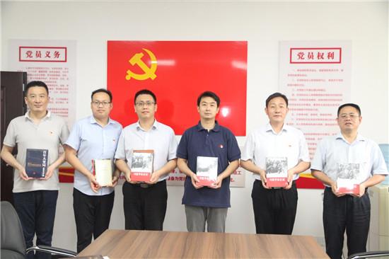 河南省委统战部举行青年理论学习社成立仪式