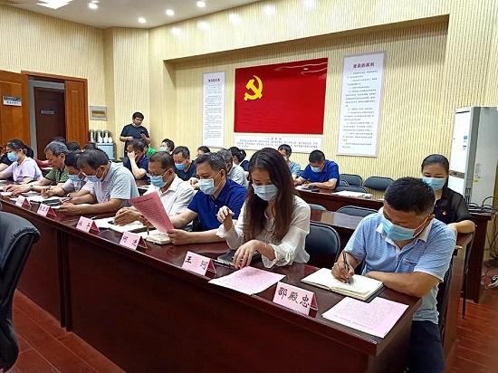 郑州市委统战部召开争创全国文明单位工作推进会