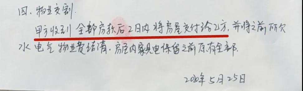 """濮阳男子全款买套房,原房主公公""""赖着""""不走?在外租房的业主崩溃!"""