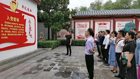 """郑州荥阳市新联会党支部开展""""迎七一""""主题党日活动"""