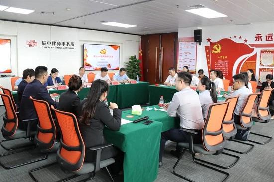 """郑州市中原区新联会联合三家律师事务所开展庆""""七一""""党建知识竞赛活动"""
