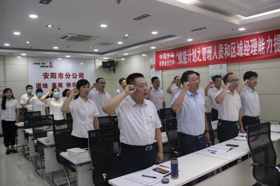"""安阳市互联网行业开展""""悟初心、强党性、见行动""""庆祝建党99周年系列活动"""